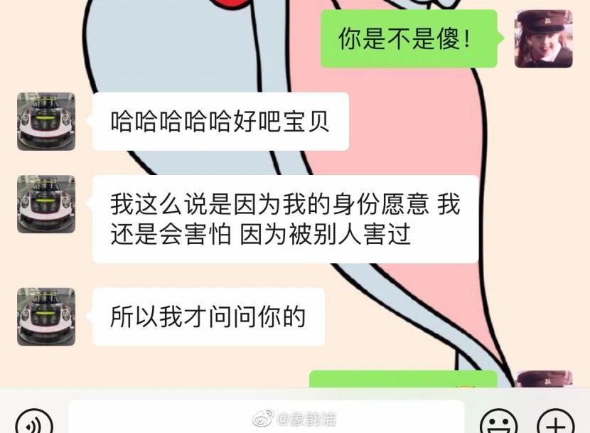 潇洒先生吴亦凡,是怎样做到每次落水都不湿鞋的