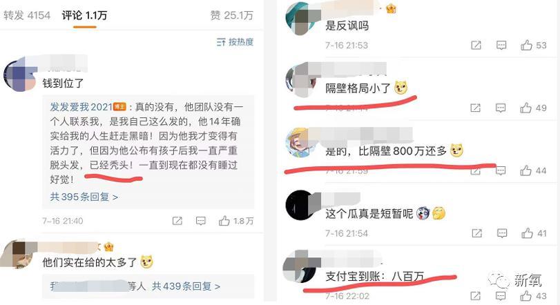 昨天,全网都在问:华晨宇到底整容了没有?