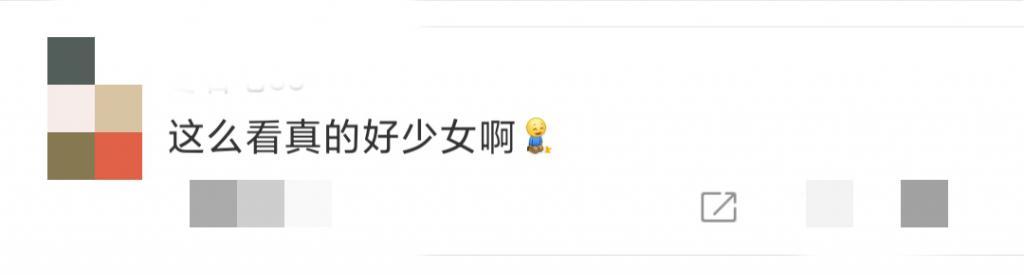 刘强东夫妇与友人聚餐被偶遇,一餐消费2万块