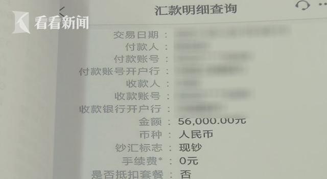 跟老板谈恋爱? 女子不惜网贷 半年被骗近80万元