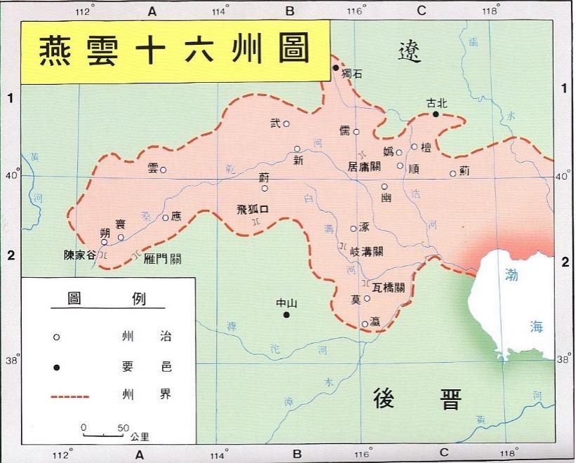 如果中国=宋朝,美国=辽朝,那么台湾就是……