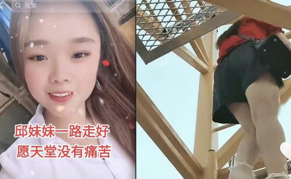 美女网红塔吊坠亡惊悚视频曝光:一脚踩空 翻转 无声…