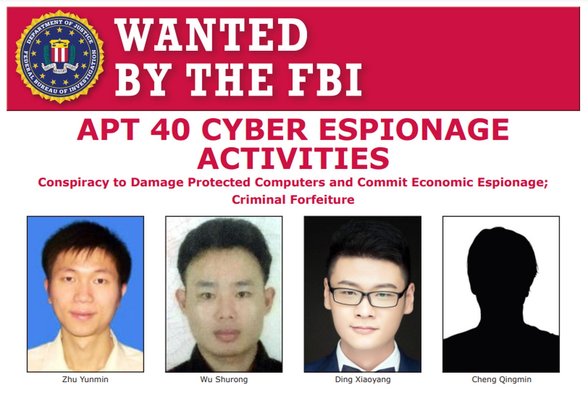 美国司法部起诉4名中国公民:涉参与全球黑客活动