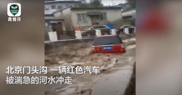 北京暴雨视频:地铁站变水帘洞 汽车也被冲走…