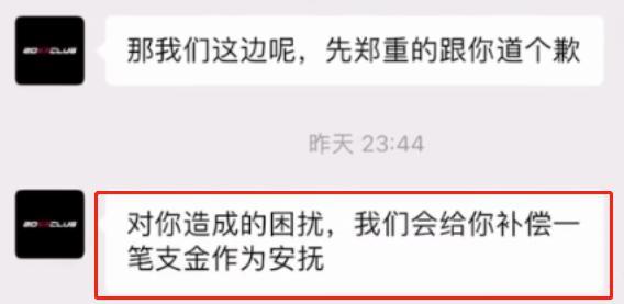 墙内文章:加拿大人吴亦凡 别再祸害中国女孩了!