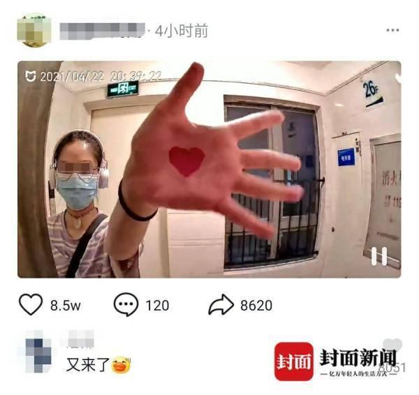 女护士被女患者跟踪两年崩潰求助:越疏离她越变态