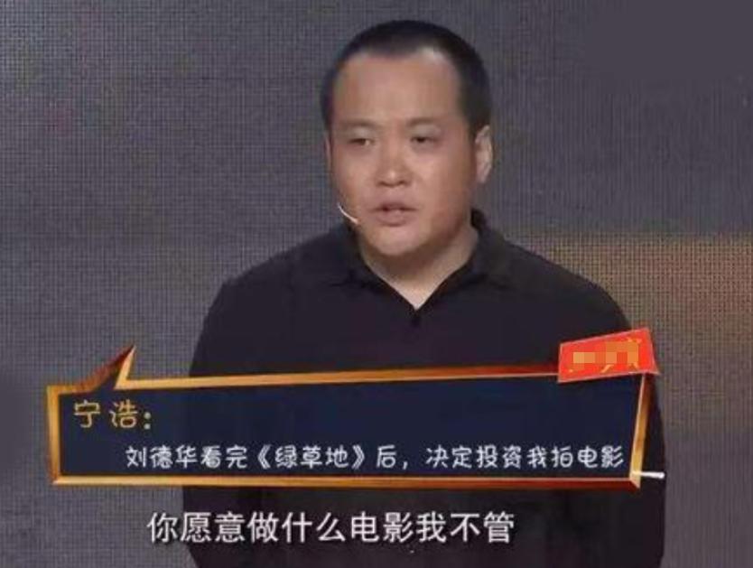 """刘德华庆祝出道40周年!自言只是""""会哭的普通人"""""""