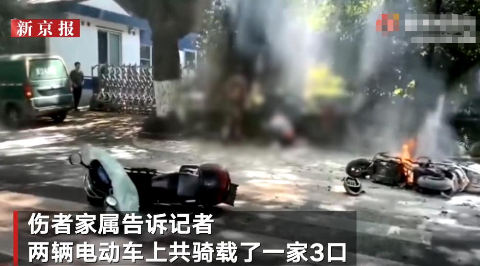 惊悚!电动车突然烧成火球,父女重伤家属崩溃