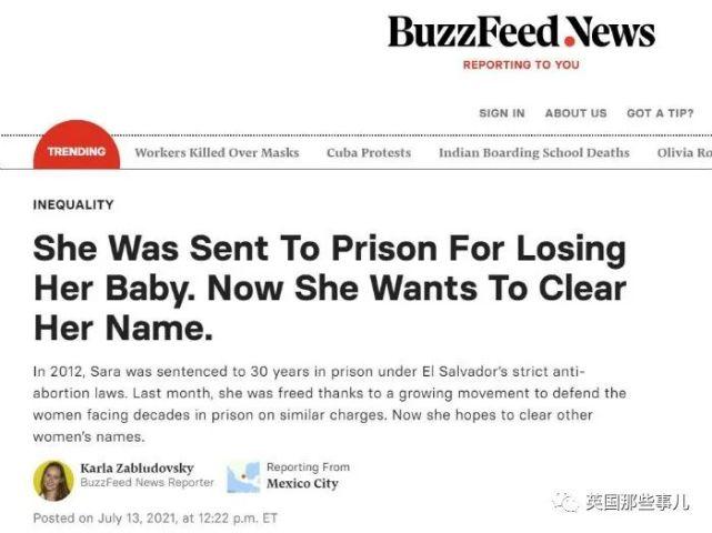 """因为一次意外流产,她竟遭判""""杀人""""获刑30年..."""