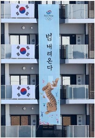 """日韩奥运冲突再起!继""""横幅""""后,韩国又挂""""内涵图"""""""