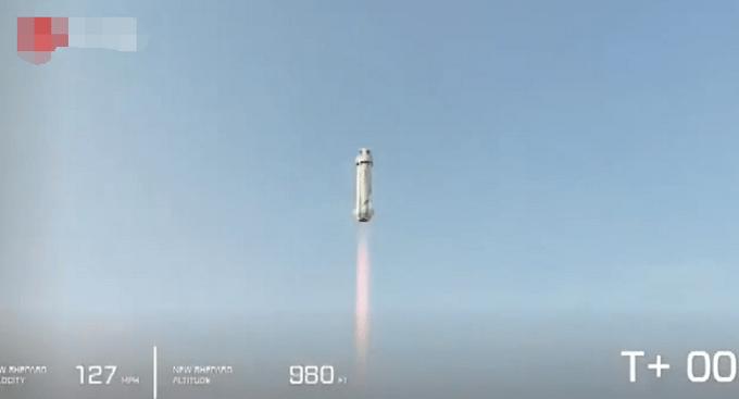 """视频:贝索斯返回地球 火箭出意外还有保命""""绝招"""""""