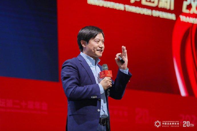 """中国科技富豪为""""保命"""" 掀起一股""""慈善""""捐款潮"""