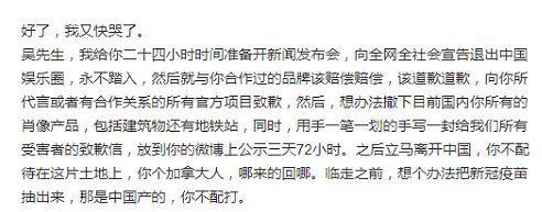 吴亦凡疑道歉后又秒删:将无限期退出大众视野