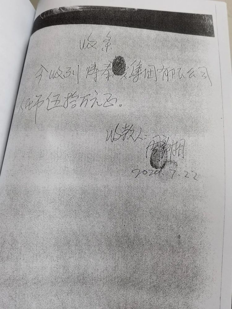 """""""农夫与蛇""""VS""""黑吃黑"""",南昌地产商被杀案疑云"""