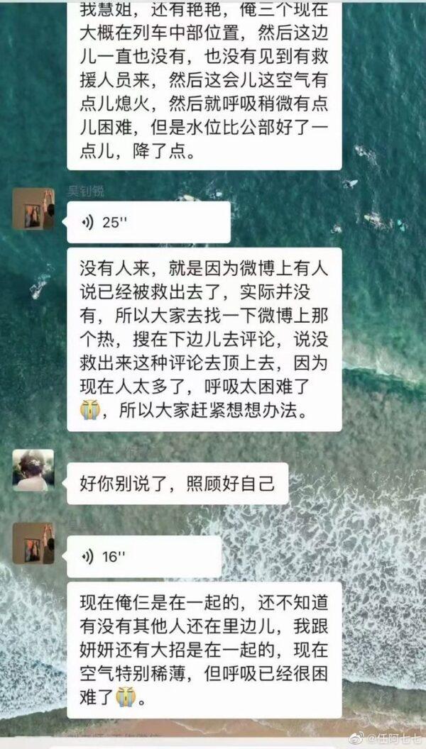 河南暴雨伤亡惨重:郑州一片汪洋 地铁站内多具遗体(视)
