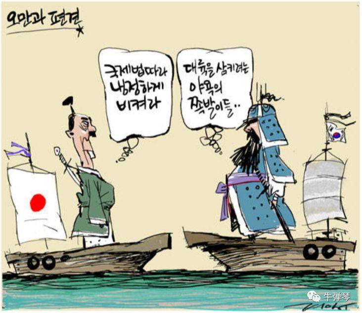 中国的两个重要邻国 因这一句粗话又翻脸了