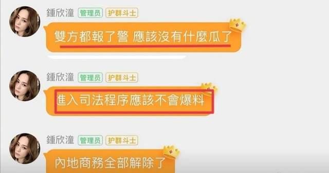 有内涵!杨坤疑讽吴亦凡:有奶不好好喝 非嘬!