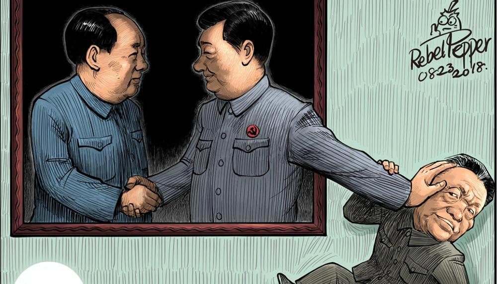 中国官媒近期突然诡异转调:大赞邓小平