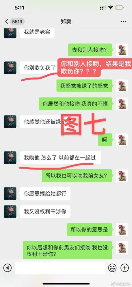 张恒长文回击郑爽!你用谎言公关 我用真相回应