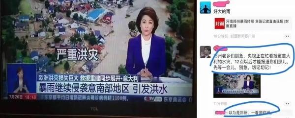 面对郑州水灾,这两个河南人特别招人讨厌
