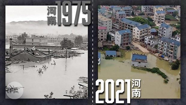"""郑州大水风传暴雨是主因 专家:是""""人造洪水"""""""