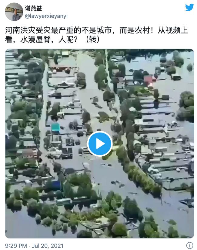 郑州农村恐怖景象 淹得只剩下屋顶 网友:人呢?