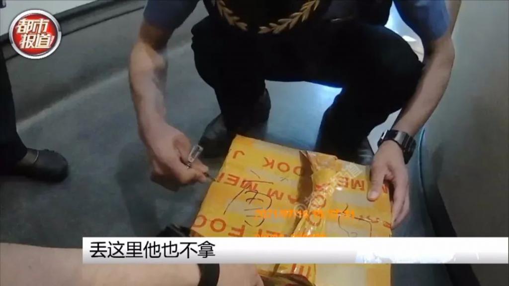整整2公斤!他上个班竟捡到价值八十万黄金 ...