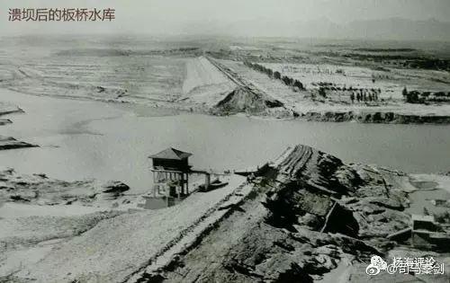 河南板桥水库溃坝事件:46年前的世界级特大灾难