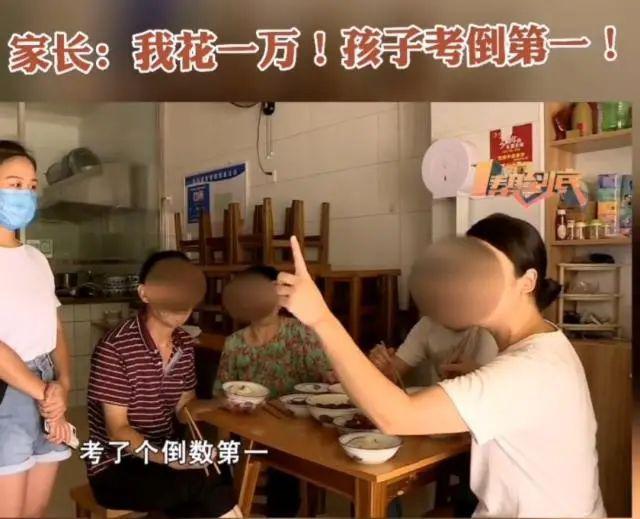 女大学生做家教被扣工资,家长:孩子考倒数第一