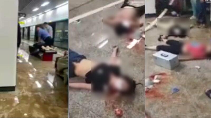 """郑州市民横死地铁 民众哭喊联系不到""""河医""""(视频)"""