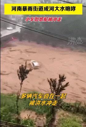 河南暴雨为何这么猛?还要下多久?
