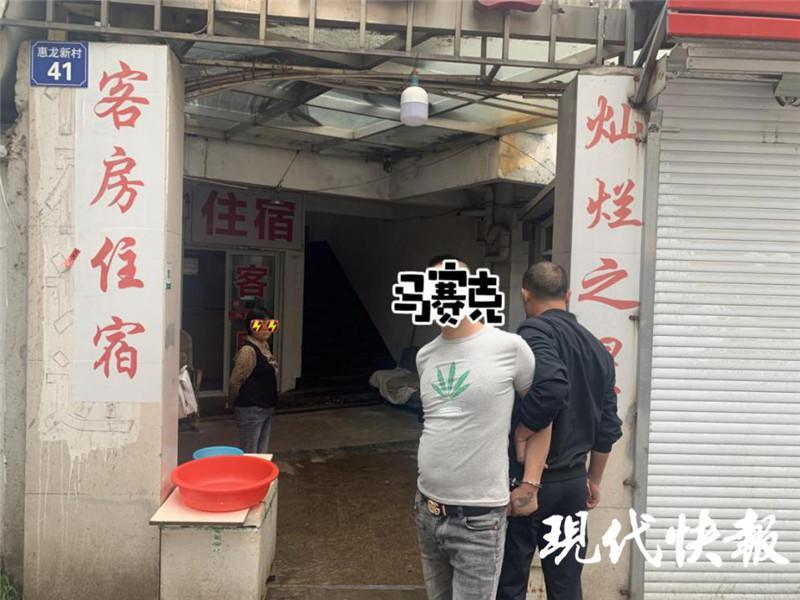 """被网恋男友骗走 900 万元!这起跨境""""杀猪盘""""案破了"""