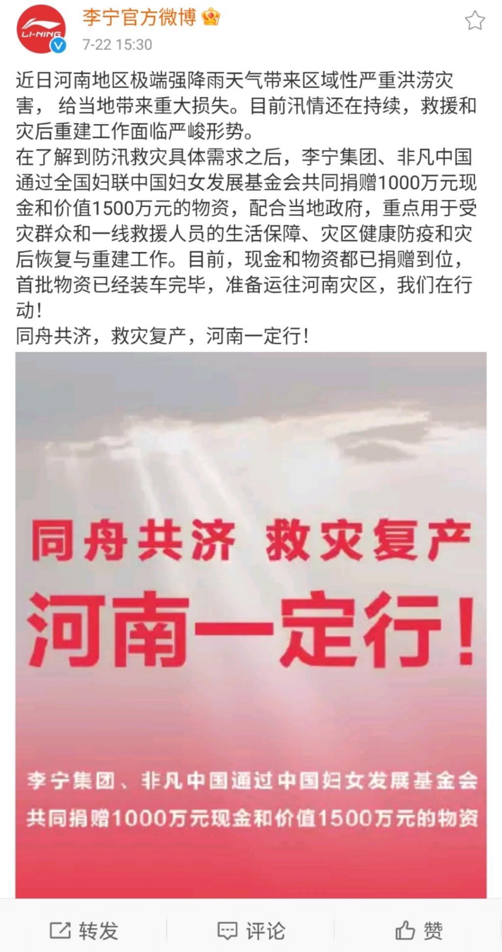河南暴雨下的捐款众生相:捐或不捐都要被骂