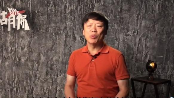 谢峰对美国下马威 胡锡进:中国有能力也有脾气