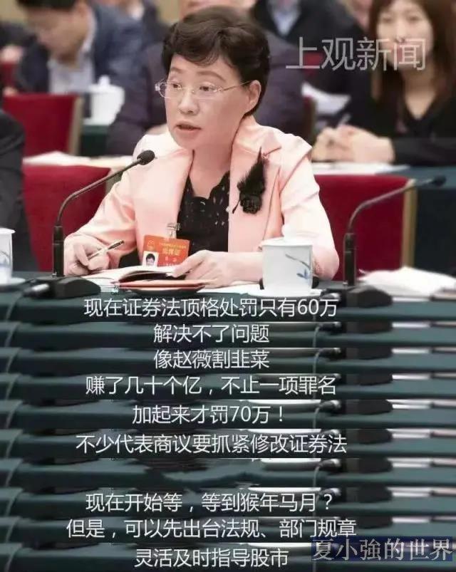 赵薇,被除名,今晚娱乐圈大地震!