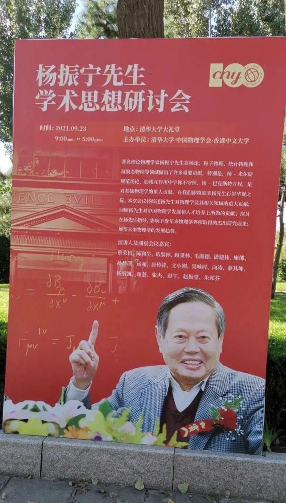 杨振宁究竟有多了不起?35岁拿诺奖并不是他巅峰