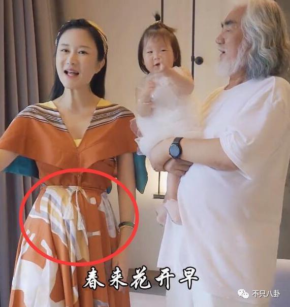 70岁了,他居然还能和小娇妻拼三胎?!
