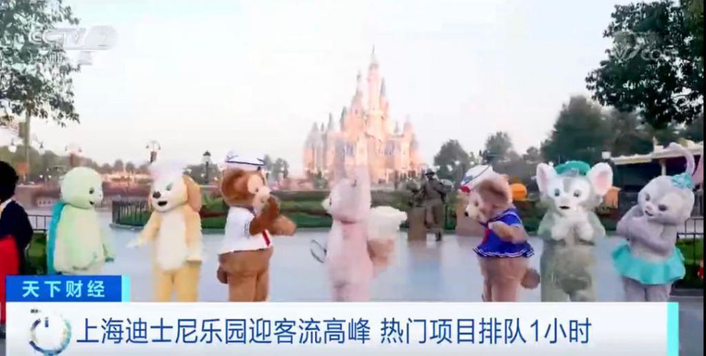 黄山一天4万辆车!上海迪士尼玩个项目排1小时!