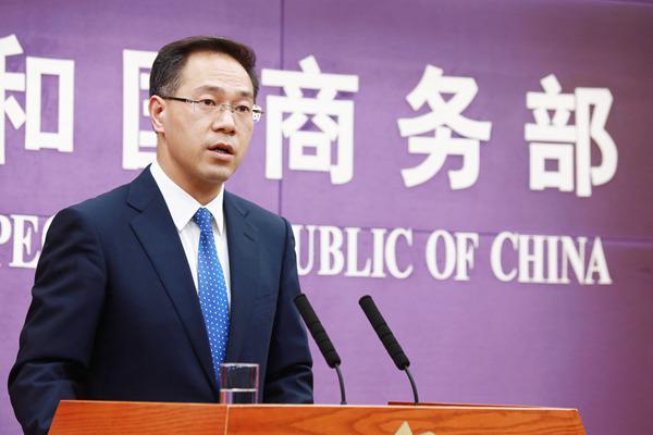 中国很高兴:中美经贸领域已开始正常沟通