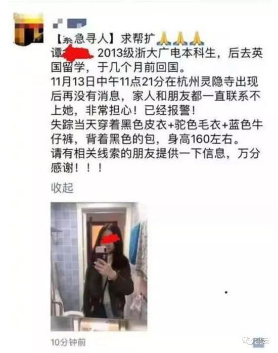 """""""浙大女生被害""""家属起诉景区:控安全保障不到位"""