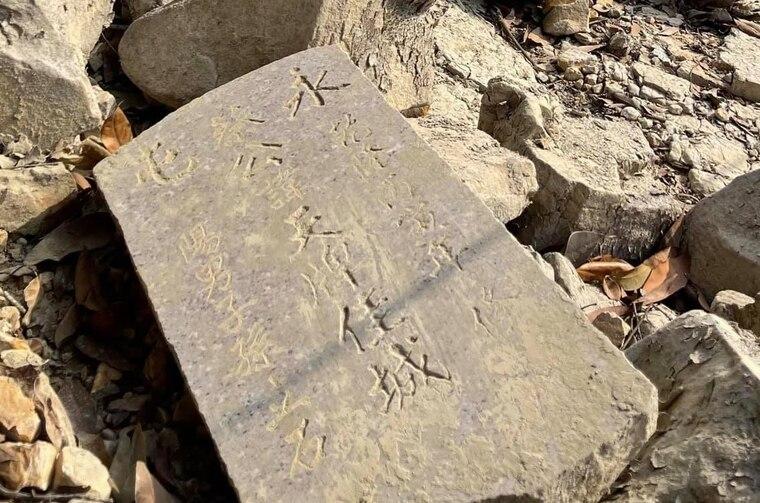 缺水挖到宝?台湾日月潭干涸 惊见275年前古迹