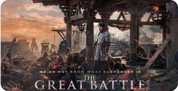 韩国史诗级巨献! 安市城Great Battle 9.21隆重献映 (组图)