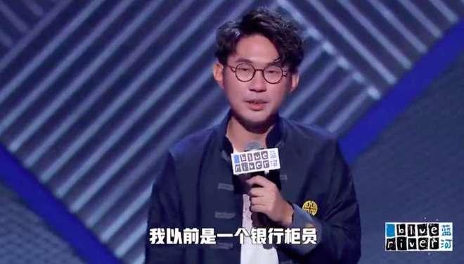 中国逃离银行的年轻人:考上985不是来当柜员的