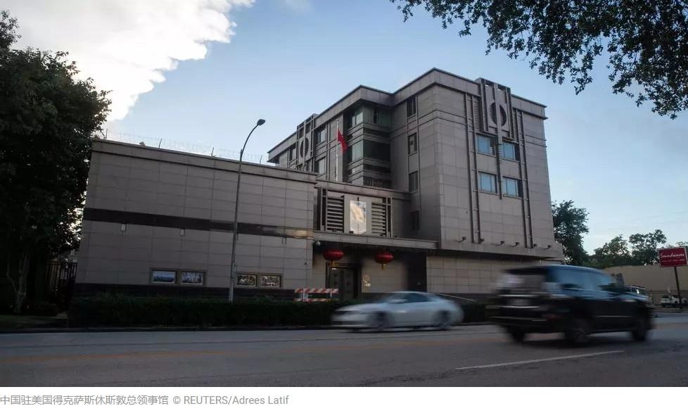 休斯敦闭馆震荡 中国提醒留学生当心被羁押侦讯