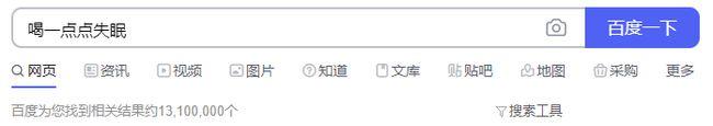 再见了奶茶!中国有3亿人在花钱买死