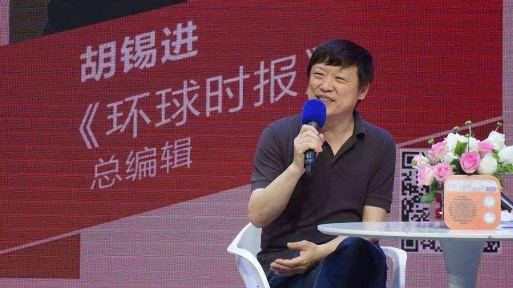 """華春瑩遭群嘲 胡錫進幫腔:射冷槍的是""""文化漢奸"""""""