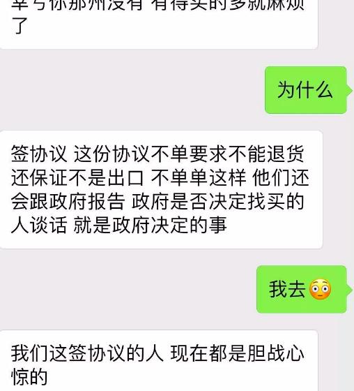 丢人!华裔女子竟在Costco竟做出这样的举动(组图)