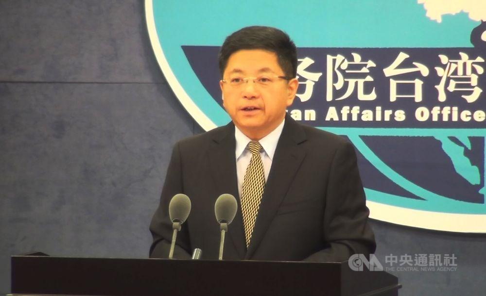 解释中国对台26条措施 民进党:连中学生都不会上当