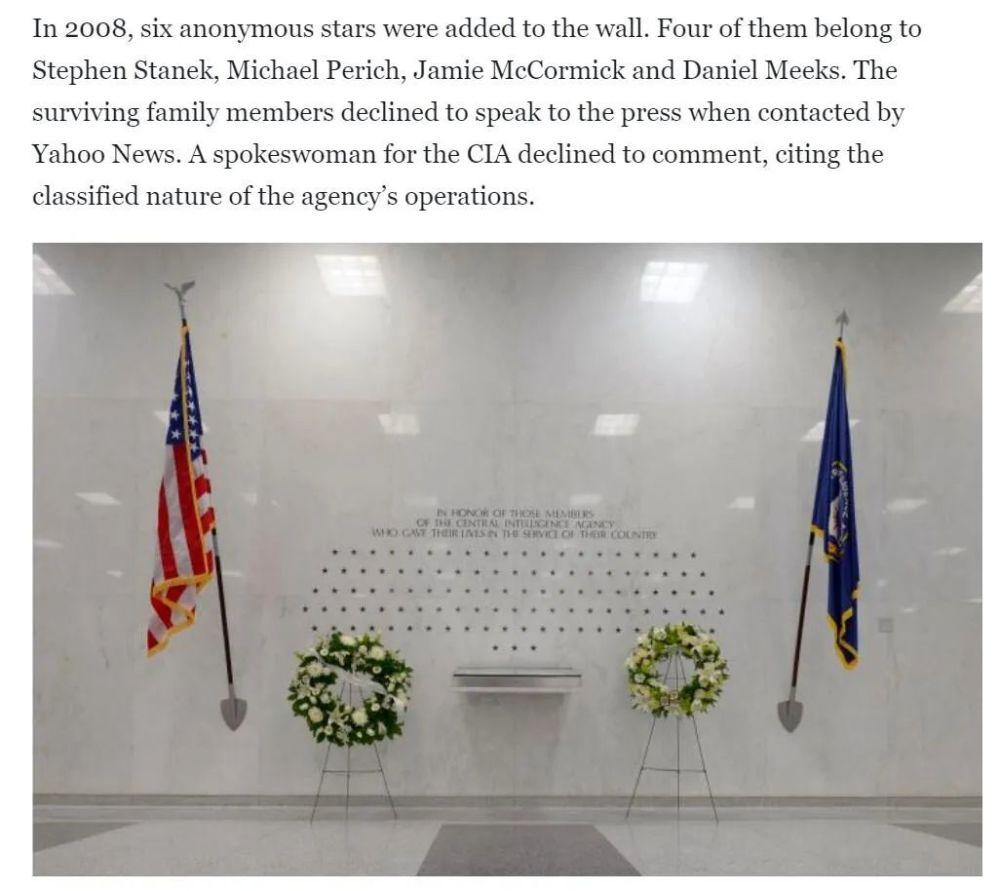 美媒:CIA在一场中国行动中,4名特工全丧生