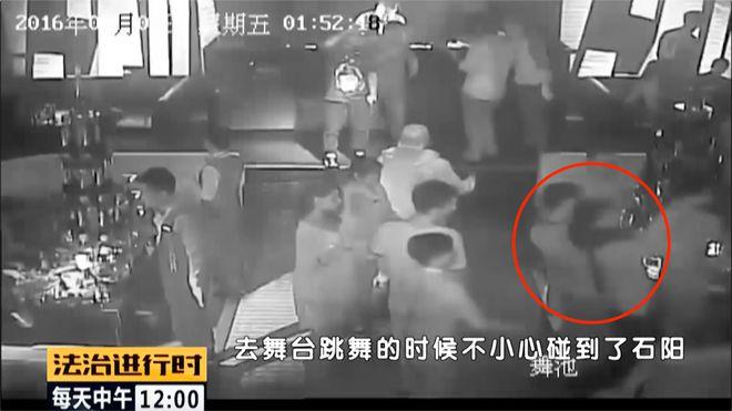 北京石凤刚黑社会性质犯罪团伙覆灭记